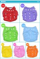 New Unisex Adjustable Baby Infant  Nappy Diaper Reusable Washable Cloth 9 Colors 5PCS Nappy 5 PCS insert