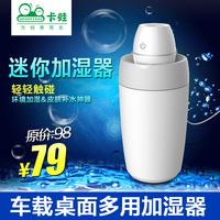Smartfrog portabel Mode Mini humidifier USB Botol Steam Air Mist Diffuser untuk Office Room