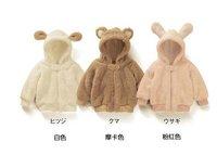Christmas minnie peppa pig winter animal hooded boys and girl clothes baby children clothing roupas meninos causal sweatshirt