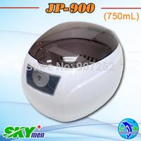 Skymen mini 750ml  ultrasonic jewellery cleaners for sale