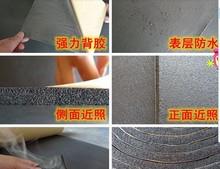 0.7mm 50*50cm Car sound insulation material aluminum foil sound insulation cotton thermal insulation cotton sound-absorbing(China (Mainland))