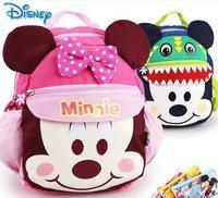Cute Cartoon Mickey Kindergarten Boy And Girl Schoolbag/Backpack 2015