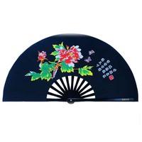 "New 13"" Chinese Kung Fu Fan Tai Chi Fan Bamboo Black Peony Decoration Folding Right  Fan For Fitness Sporting"