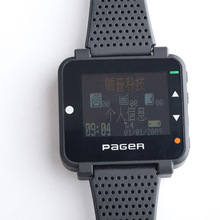 alpha watch pager text message wrist pager
