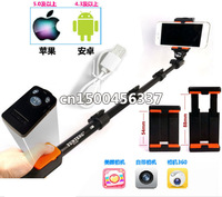 YunTeng 1288 Portable Handheld Telescopic Monopod Tripod For Cameras & Cell Phones With Bluetooth Remote Shutter Free Shipping