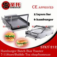 Shentop STKY-212 KFC electric hamburger bread baking machine stainless steel hamburger baking oven hamburger machine
