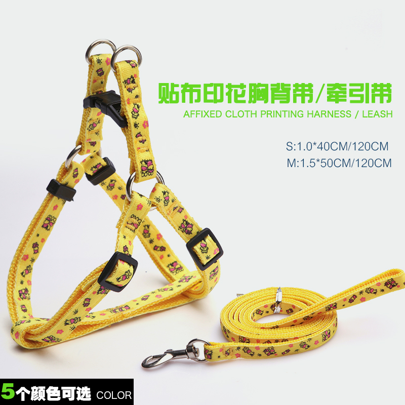 Best Price 5 PCS/LOT dog nylon leash harness suits doggy leads harnesses pet products puppy lead Top Quality(China (Mainland))