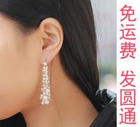 Exaggerated the ear clip Women's long sparkling non pierced ear clip Free Shipping