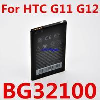 For G11 Incredible S/G12 DESIRE S/G15 Salsa/S710e/S510e Mobile Phone BG32100 Battery 3.7V 1450mAh Factory Free Shipping