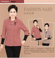 2014 spring and autumn quinquagenarian women's outerwear fashion plus size single long-sleeve coat blazer top