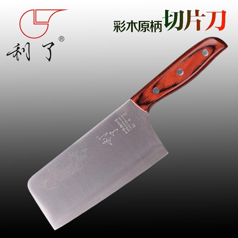 laguiole kitchen knives images laguiole kitchen knives images