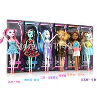 1pc retail Fashion toys Popular dolls plastic girl gift dolls toys doll cartoon movie Free shipping