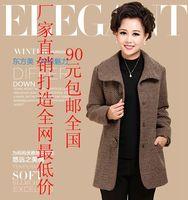 Quinquagenarian female autumn and winter medium-long woolen outerwear woolen top overcoat 4050