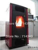 "#""Oceanship"" Environmental wood pellet fireplaces, pellet stove hot sale in Winter (80squre meter house)"