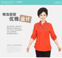 2014 spring mother clothing quinquagenarian women's plus size long-sleeve shirt loose top women t-shirt summer