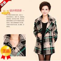 Quinquagenarian women's autumn woolen outerwear 40 - 50 - 60 mother clothing plus size plus size trench