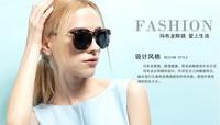 Square women fashion big frame sunglasses korea star's style sunglasses brand designer full frame multi color sunglasses 2028