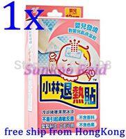 1X 12PCS KOBAYASHI SEIYAKU Cooling Gel Sheet(Baby)