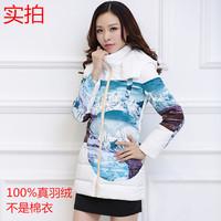 2015 Special Offer New Arrival Zipper Goose Down Velvet 90% Full Winter Jacket Women Clothes Digital Print Long Design Down Coat