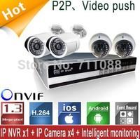 Free shipping Hot sale 4 channels CCTV camera kits,1300 thousand pixels
