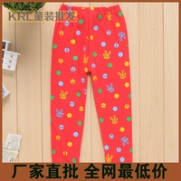 2014 children's clothing autumn children trousers