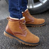 Large size winter 2014 men plus velvet slip waterproof boots Genuine Leather size 39 ~ 44