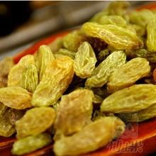 Chinese Xinjiang snacks dried fruit Raisins200g free shipping