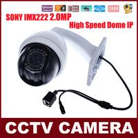 1080P IP Camera Mini High Speed Dome Camera Full-HD 10 Zoom PTZ Camera IP Vandal-proof Outdoor Waterproof SONY IMX222 Security