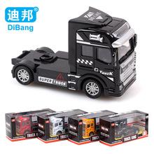 1:48 Pull Back Truck Model Trailer Car Alloy Metal & Plastic Toys Children Gift  for Boys(China (Mainland))
