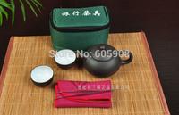 7 pcs Travel Ceramic Teapot Set With Green Gift Bag+1 Teapot+2 Cups+10g Black Tea+1 Towel +1 Tea Clip Tool  Kung Fu Teapot