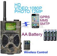Suntek HC300M Hunting Camera 940nm Night Vision Full HD 1080P MMS GPRS Hunting Game Trail Camera Free shipping