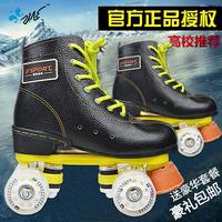 double roller skates professional roller skating shoes adult round four wheel shoes hot sale roller skates black