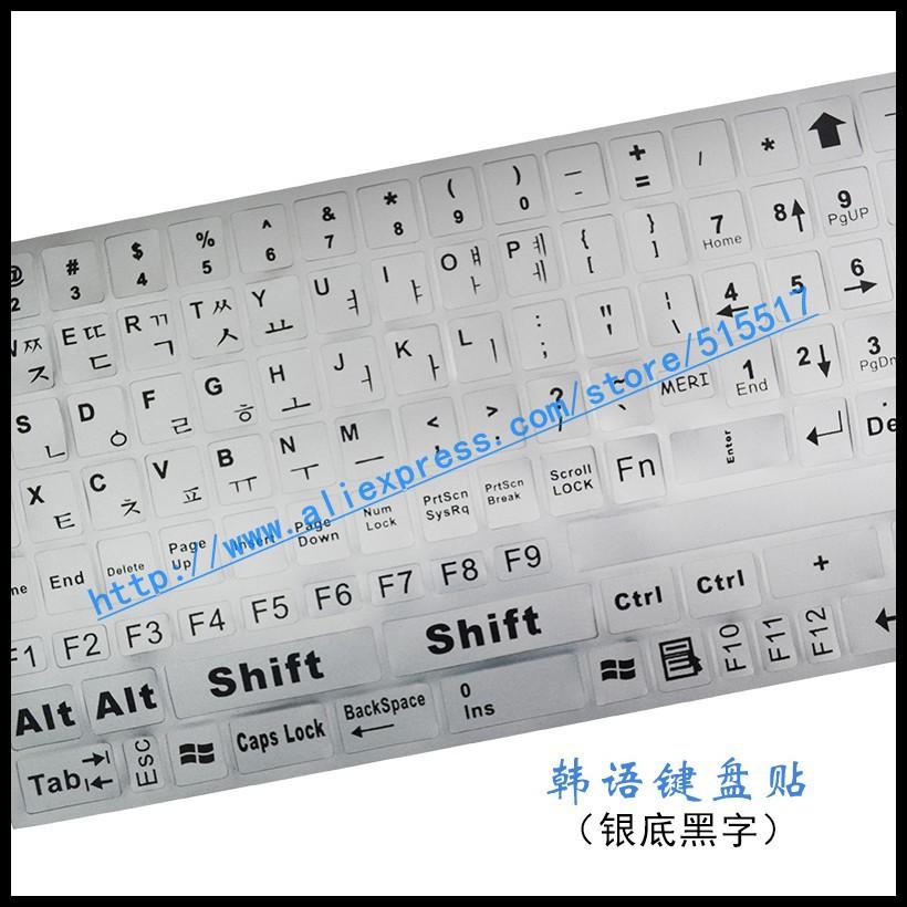 Chinese Keyboard Layout Keyboard Sticker Layout on