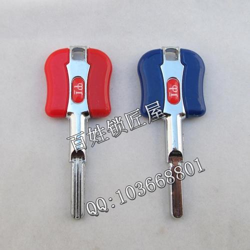 Car & Home Locksmiths Blank key shell B364 - multicolour cylindrical key wool material(China (Mainland))