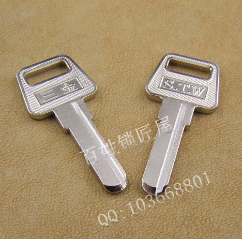 Car & Home Locksmiths Blank key shell B040 - large stw 3.0 , key(China (Mainland))