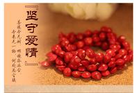 Need for natural sleep Ming Red blood Bodhi Bodhi 108 rosary beads bracelets bracelet natal female