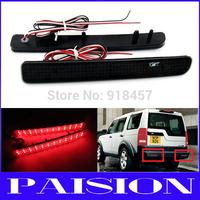 LY021-2 Black Smoked Rear Bumper Reflector LED Tail Brake Light DRL for Range Rover Sport LR3 LR4