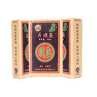 380g Black tea  brick tea sheep brick tea boutique  tea