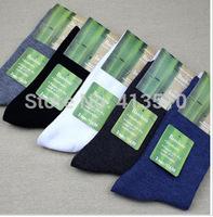Free shipping Bamboo fiber men's socks color mix 10 pairs / lot