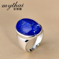 Thai natural lapis lazuli sapphire ring 925 Silver fashion the perfect neutral atmospheric fashion accessories