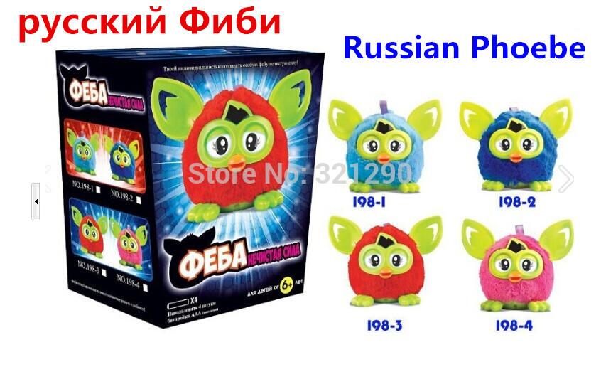 Детская плюшевая игрушка Oem ! Firbi LP001 детская плюшевая игрушка oem angel 003