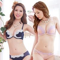 Women bra set Front lace bra set bra underwear buckle beauty back underwear women