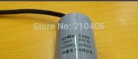 Cd60 100uf 450vac motor start capacitor ac motor capacitor pie-tail