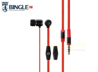 Original Bingle Earphones i807 in Ear microphone Supercell Speaker Aluminium Alloy Cover free Case Earcap good as Tour Noodle
