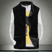 Верхняя одежда Пальто и  от Online Store 226431 для Мужчины, материал Хлопок артикул 32246614032