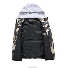 Free shipping military fur down coat famous brand plus size winter jacket men XXL 4XL 6XL