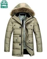 NianJeep Winter Long Down Jackets,Khaki/Black/Brown Fashionable Real Men's Overcoats,Man's Cardigan long Coat,Winter Sport Coat