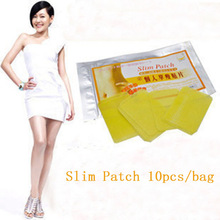 10pcs/bag Health Care! Brand Slimming Patch Product Weight Loss Arm/Leg/Navel Stick Loss Burning Fat Patches