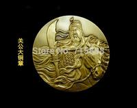 Chinese Romance of Three Kingdoms -GUANGYU 500g 8 cm   cooper Souvenir coin