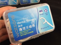 Hongkong imports of Watsons dental floss floss rods circle line without wax 50 support clean teeth